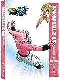 Dragon Ball Z Kai: Final Chapters Part Three