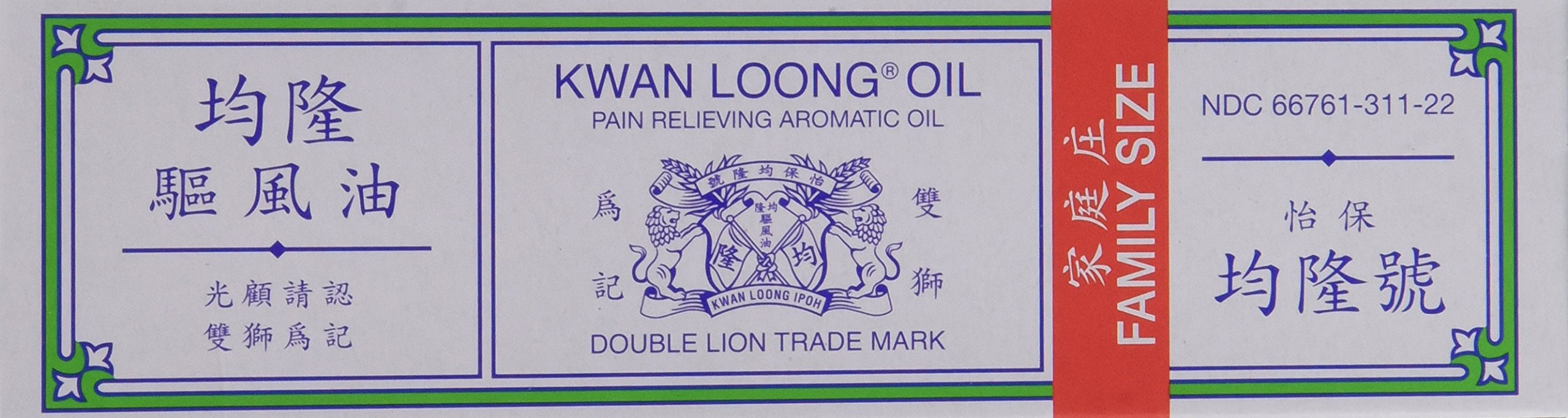 Kwan Loong Pain Relieving Aromatic Oil (2 fl oz) - 3 bottles by Kwan Loong