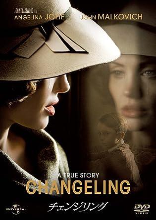 家族映画⑩『チェンジリング』