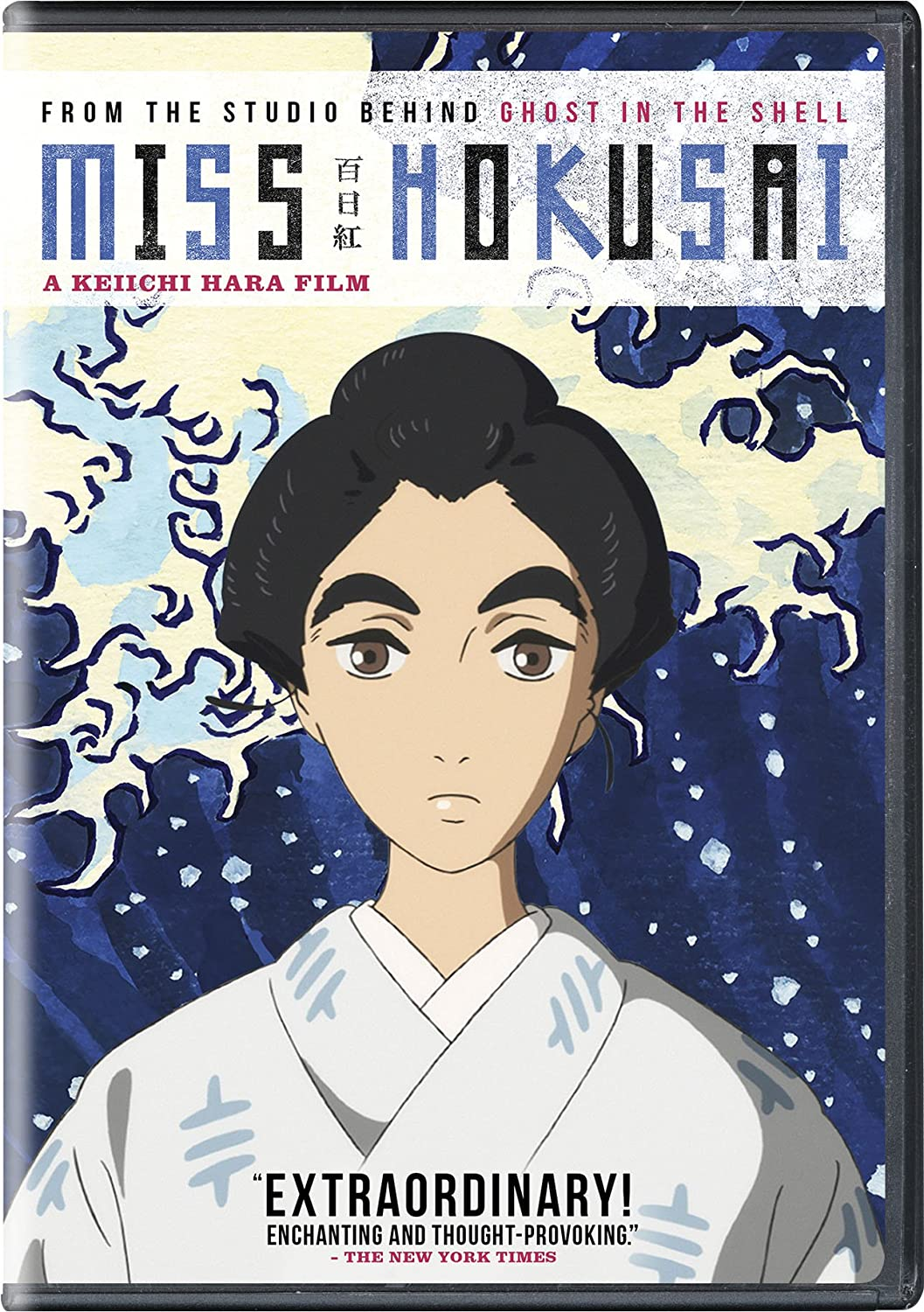 Amazon Com Miss Hokusai Erica Lindbeck Richard Epcar Ethan Murray Robbie Daymond Barbara Goodson Courtney Chu Marc Diraison Cindy Robinson Mike Pollock Kevin T Collins Anne Higashide Yutaka Matsushige Gaku Hamada Kengo Kora
