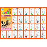 Poster - recto - verso - J 'apprends l 'alphabet - by Piccolia