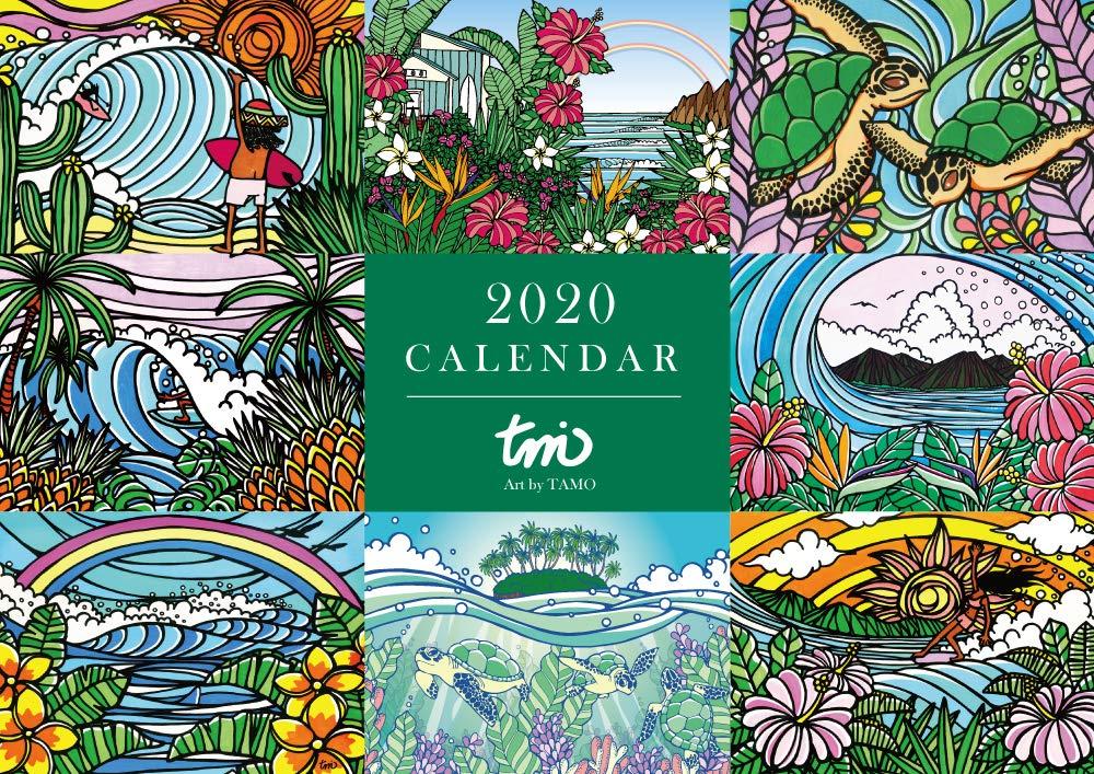 ハワイカレンダー2020