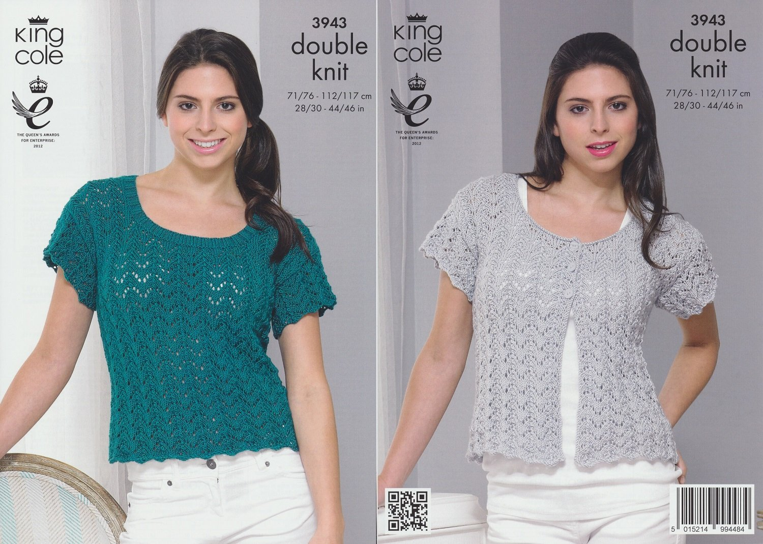 Knitting Jumper Pattern : King cole ladies double knitting pattern womens smooth dk short