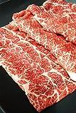 山形県産 米沢牛 もも すき焼き 焼肉用 800g