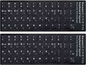 [2PCS ] Korean Keyboard Replacement Stickers Letter Stickers for US Computers/Laptops/Desktop/Keyboards,Black Background with White Lettering,Non Transparent. (Korean)