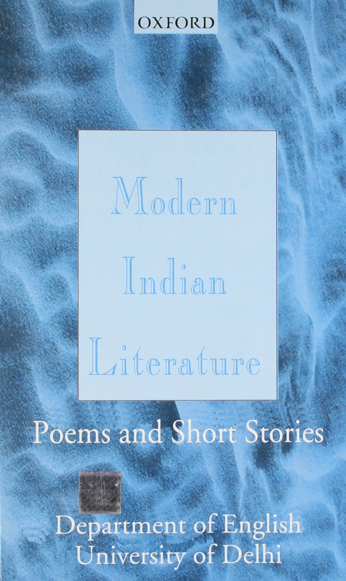 Modern Indian Literature: Poems and Short Stories Paperback – 1 Jul 1999