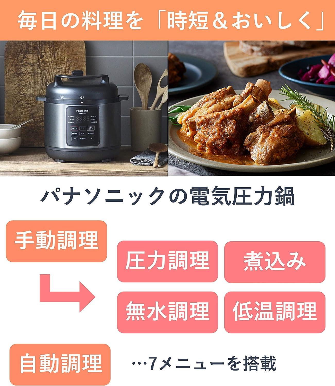 鍋 レシピ パナソニック 電気 圧力