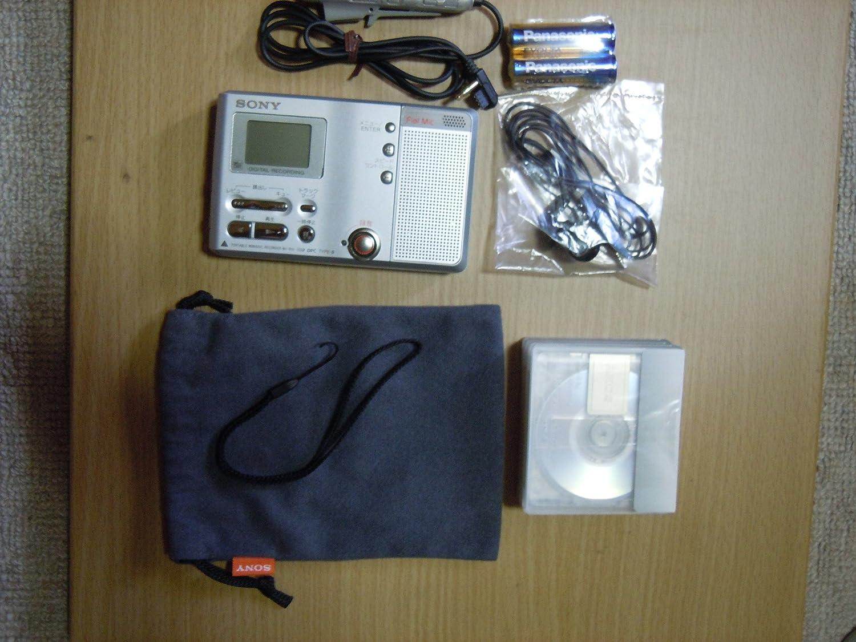SONY ソニー MZ-B10 MDレコーダー MDLP対応 (MD録音再生兼用機/ポータブルMDプレーヤー/ポータブルミニディスクレコーダー) B00JAUFSGM