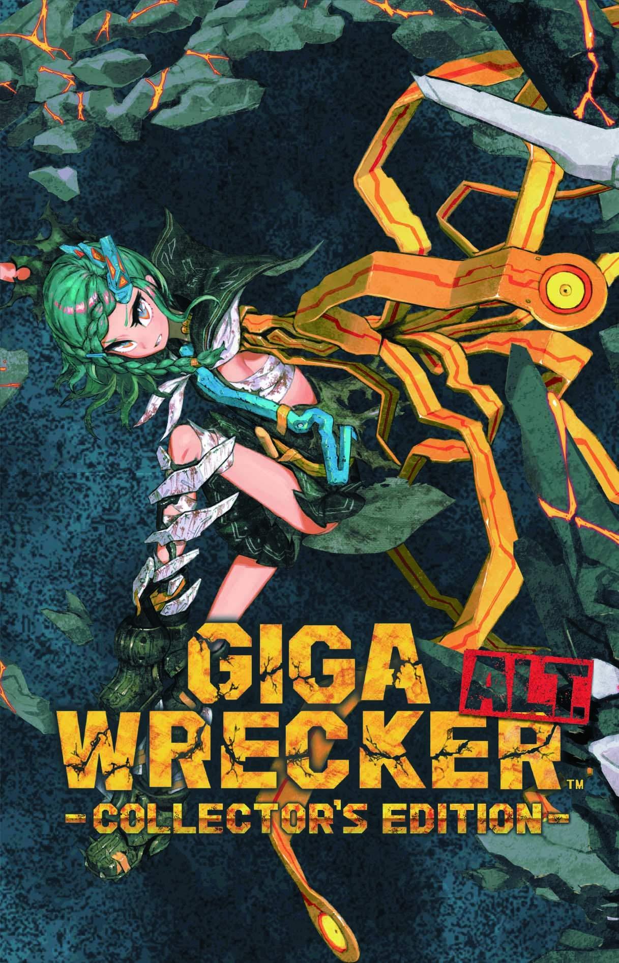 GIGA WRECKER ALT.(ギガレッカーオルト) コレクターズエディション - Switch (【特典】アートブック、サウンドトラックCD &【Amazon.co.jp限定特典】アイテム未定 同梱)
