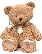 Baby Gund My First Teddy Bear - Oso de peluche, Bronceado, 43 cm (18 pulgadas)