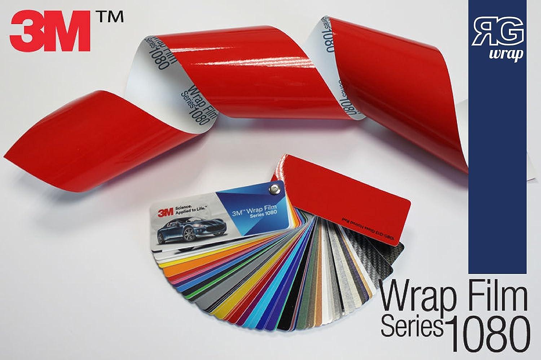 f.to cm 50x50 RG Pellicola adesiva car wrapping 3M wrap film 1080-G13 ROSSO CORSE LUCIDO auto moto tuning sticker vinile adesivo PROFESSIONALE