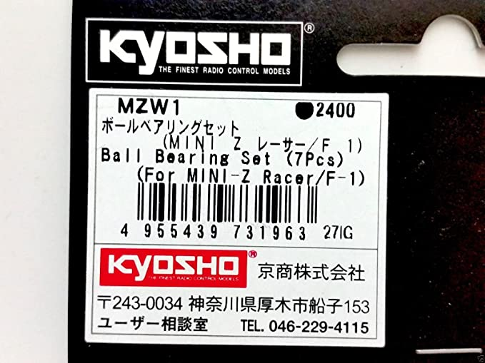 NEW KYOSHO MINI-Z RACER MZW1 BALL BEARING SET 7PCS F-1