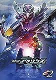 仮面ライダーアマゾンズ SEASON2 VOL.2 [DVD]
