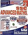 SSC Advanced Maths Vol 2