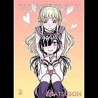 Tadokoro-san 3 book cover