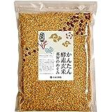 那智のめぐみ かんたん酵素玄米3合 和歌山県産玄米 無農薬小豆 天然塩