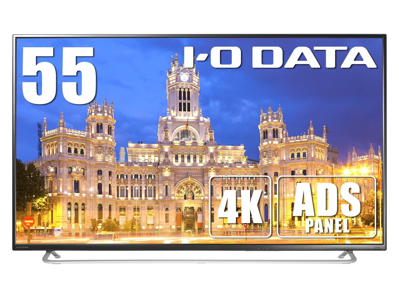 【2018最新作】 I-O B077HRZZGQ DATA モニター ディスプレイ I-O LCD-M4K551XDB2 (55インチ/4K/HDR対応/ブルーライト軽減 ディスプレイ/DisplayPort/スピーカー付/5年保証) B077HRZZGQ, KOMEHYO JEWELRY BAZAAR:0dc776dc --- ballyshannonshow.com