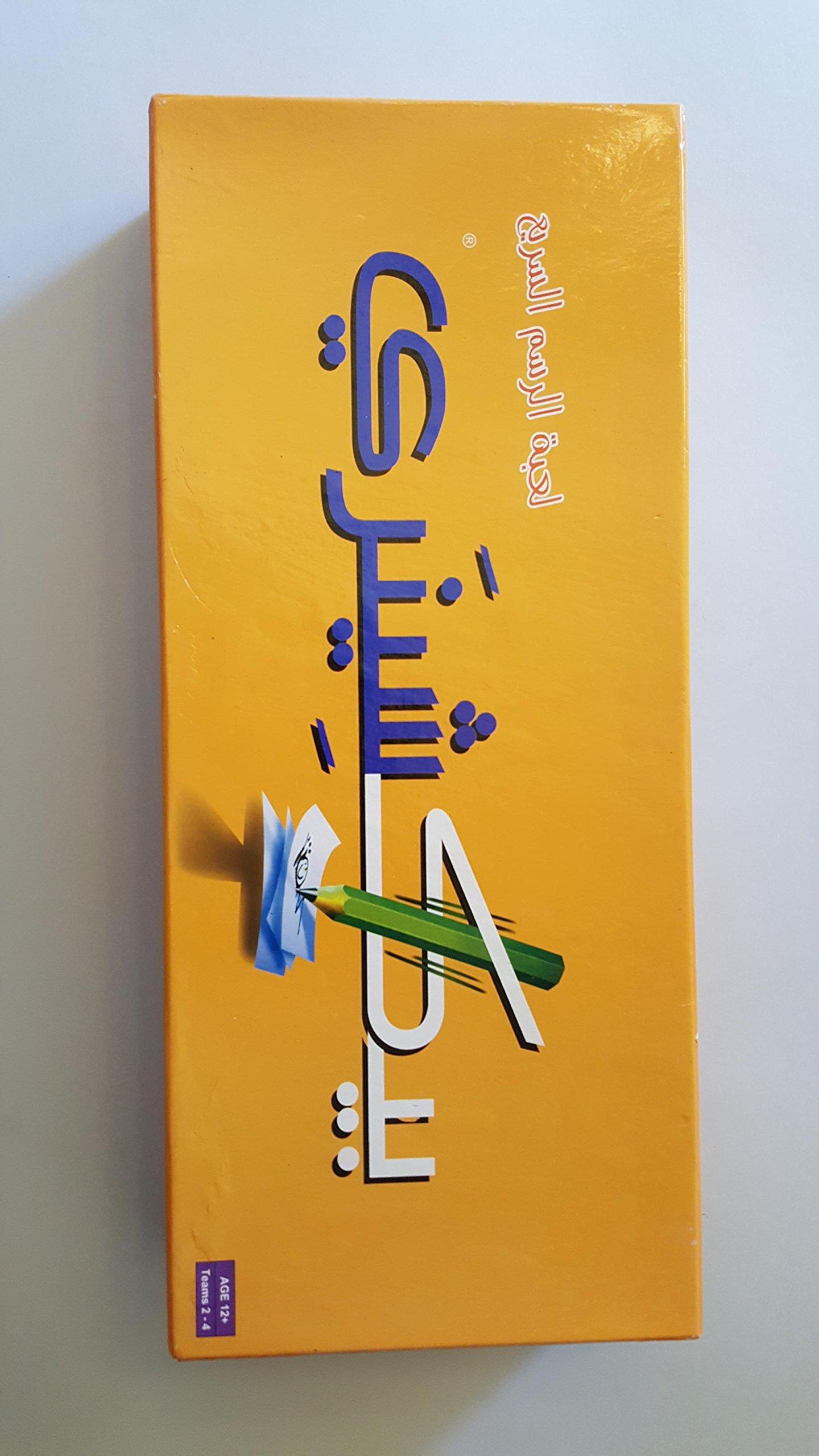 Arabic Pictionary The Game of Quick Draw بيكشينري لعبة الرسم السريع