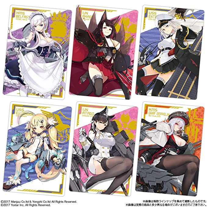 Amazon com: Azur Lane - Wafer 20Pack Box (Candy Toy): Toys