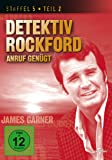 Detektiv Rockford - Staffel 5.2 [3 DVDs]