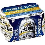 キリン 淡麗 極上 〈生〉 6缶パック 350ml×6本