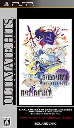 final fantasy complete collection