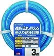 タカギ(takagi) ホース クリア耐圧ホース15×20 003M 3m 耐圧 透明 PH08015CB003TM 【安心の2年間保証】