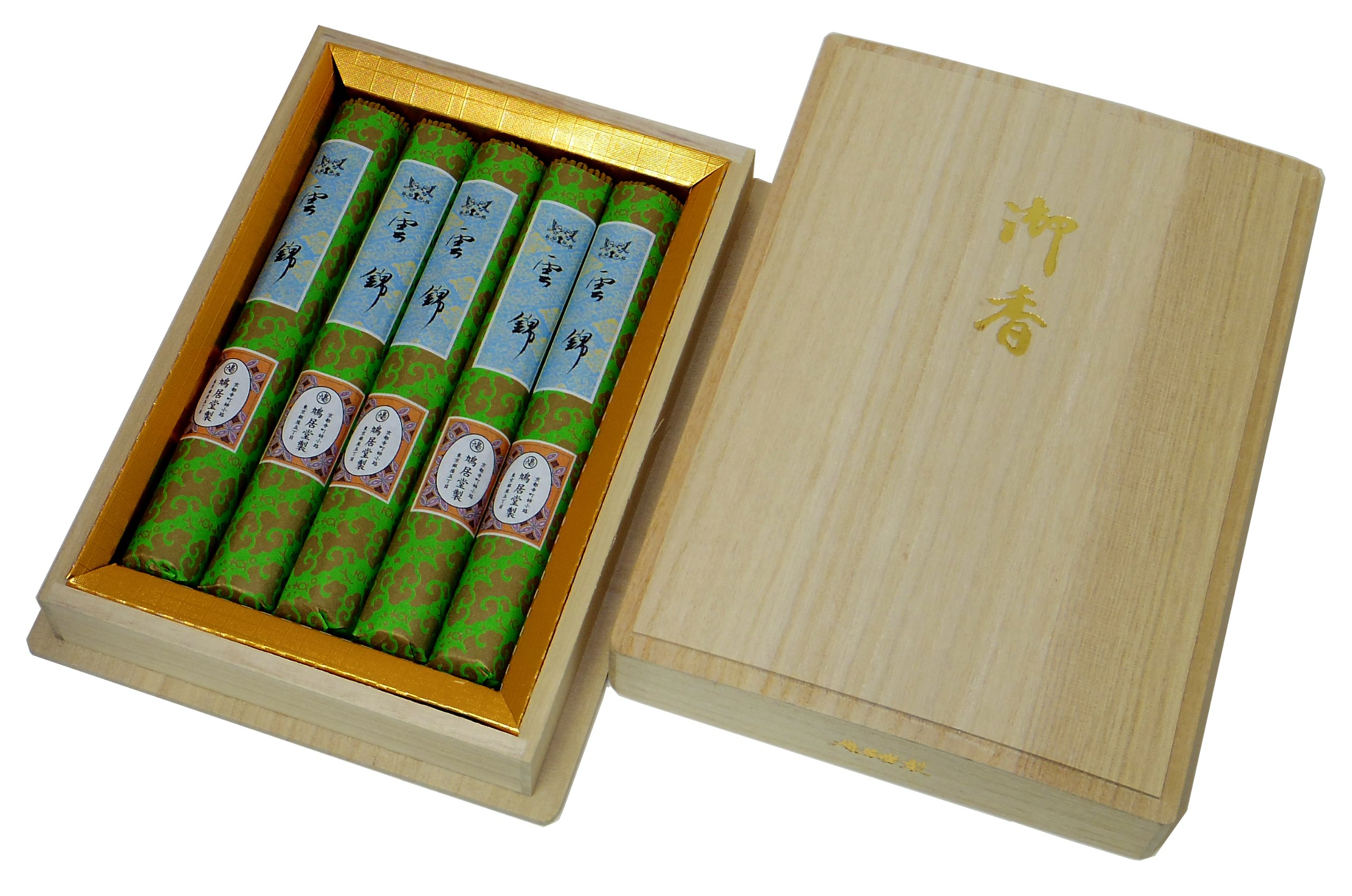 Incense of Kyukyodo Kumonishiki paulownia box short dimension incense 5 bunch input 17cm # 117