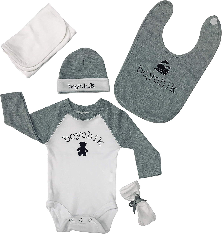 Amazon.com: Oy Vey Baby 8 Piece Baby Essentials Set  8-8 Months