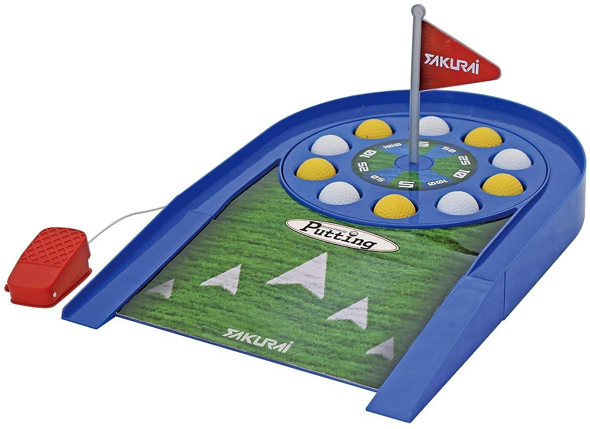 ミュウミュウ悪魔強化するKaiser(カイザー) キッズ パター セット KW-660 ゴルフ ゲーム レジャー ファミリースポーツ