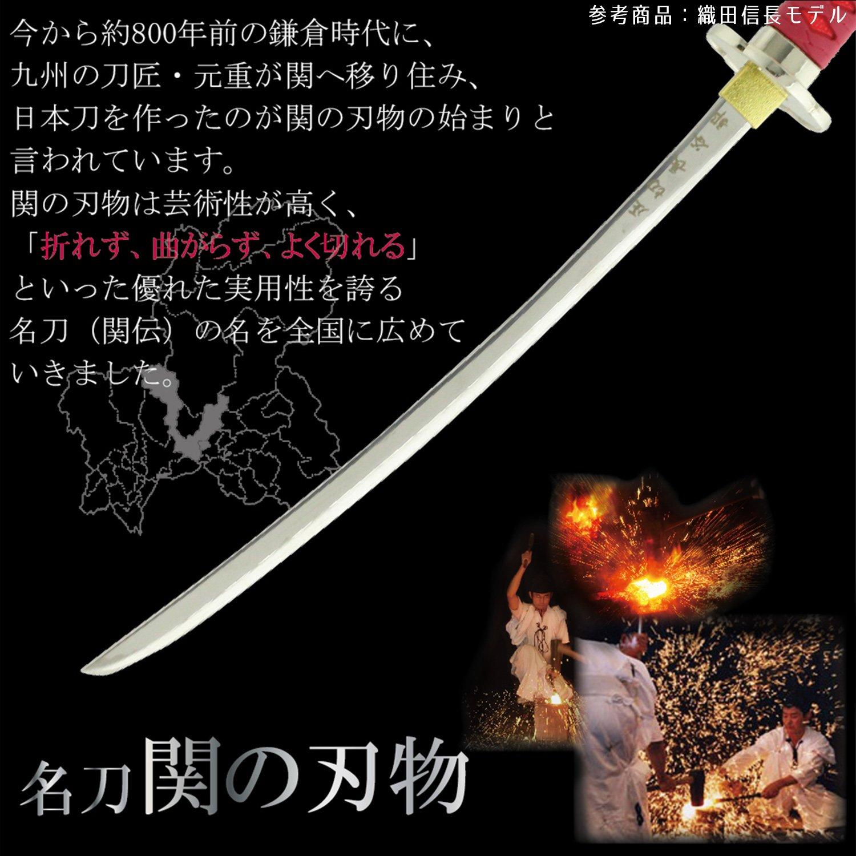 samurai//ninja japanischer Brief/öffner Messer#11 Schwert//katana