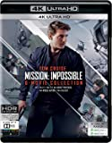 Mission Impossible 6 Movies Collection - M:I + M:I-2 + M:I-3 + M:I-4 Ghost Protocol + M:I-5 Rogue Nation + M:I-6 Fallout (4K UHD) (6-Disc)
