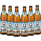 【輸入 ドイツ プレミアムビール】シュパーテン オクトーバーフェストビア 500ml × 6本