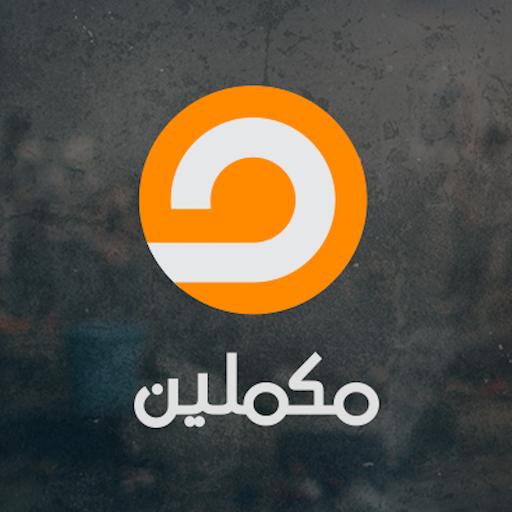 Mekameleen TV (Best Tv Arabic Iptv Receiver)