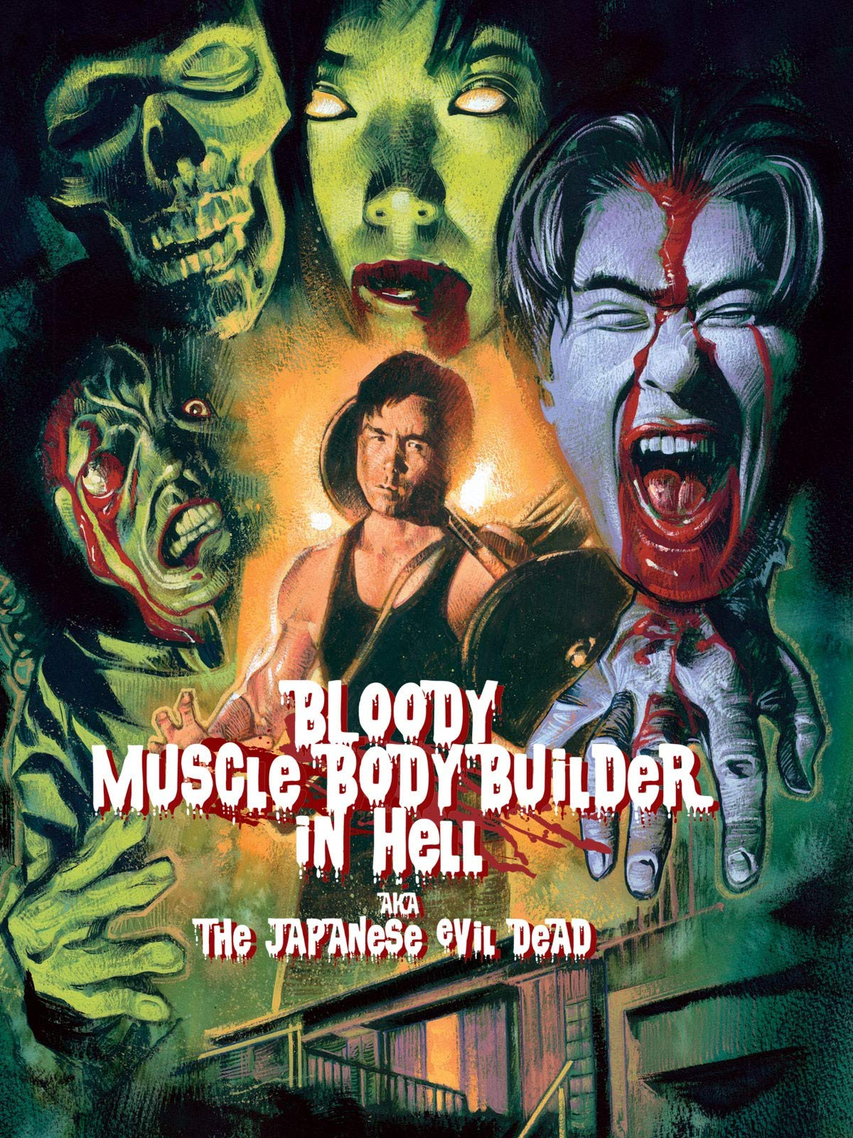 Bloody Muscle Body Builder In Hell on Amazon Prime Instant Video UK