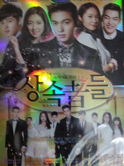 Amazon com : The Heirs / the Inheritors Korean Drama with English