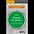 Clienti al centro: Reinventare il business nell'era della customer experience (Marketing e management)