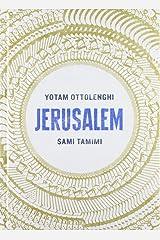 Jerusalem Leather Bound