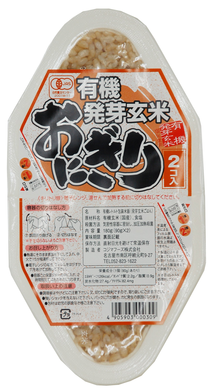 Kojima organic sprouted brown rice rice ball 180g