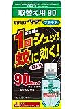 おすだけベープ ワンプッシュ式 90回分 取替え用 無香料 23ml
