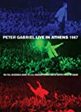Live In Athens 1987 (DVD)