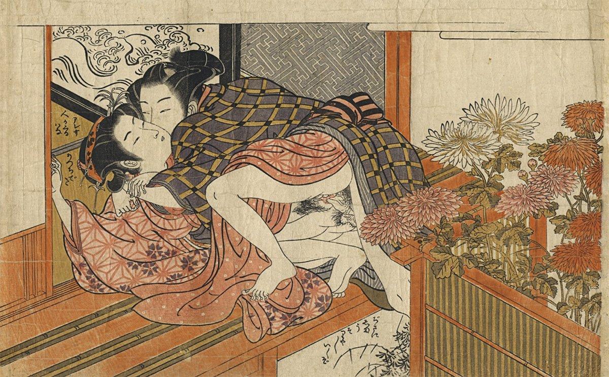 Japanese Erotic Art: The Hidden World of Shunga: Amazon.co.uk: Ofer Shagan,  Mark Halpern: 9780500291177: Books