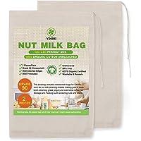 Yihihi Bolsas de leche de nueces, 100% orgánicas, bolsas de gasa de 20,32 x 30,5 cm, 2 piezas, colador natural y filtro…