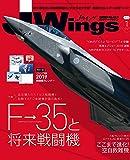 J Wings (ジェイウイング) 2019年1月号