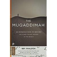 The Muqaddimah: An Introduction to History - Abridged Edition: 111