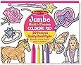 Melissa & Doug 4225 Jumbo Coloring Pad, Pink (11-inch x 14-inch)