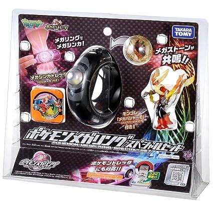 TAKARA TOMY Pokemon Mega Ring Special Set 2 Mega Gyarados Japan