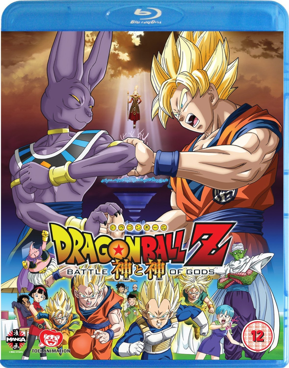 Dragon Ball Z: Battle Of Gods [Blu-ray] [Reino Unido]: Amazon.es ...