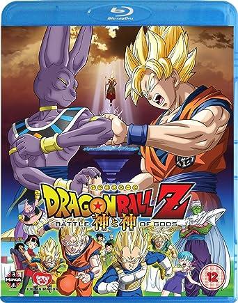 free download movie dragon ball z battle of gods