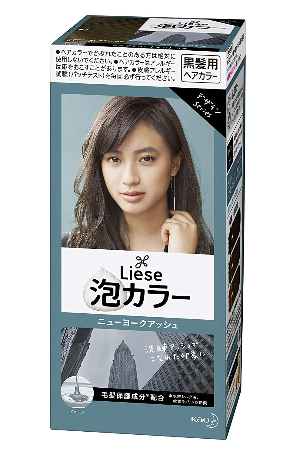 Amazon.com : PRETTIA Kao Bubble Hair Color, New York Ash ...